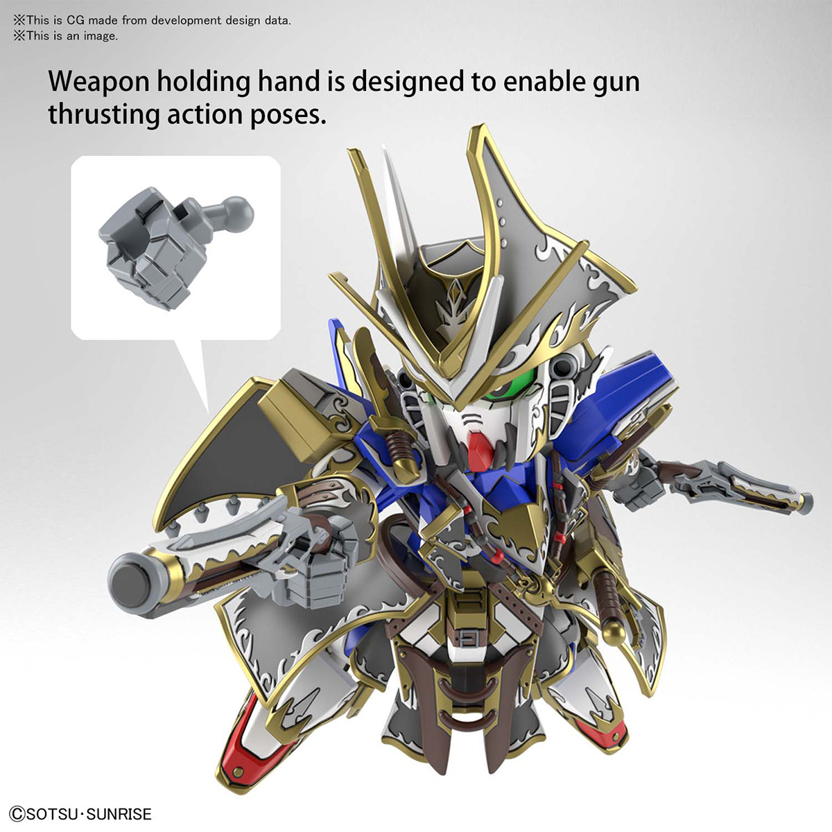 SD鋼彈世界 群英集 班傑明V2鋼彈